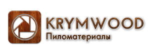 "Krymwood - ""Пиломатериалы со склада. В наличии"""